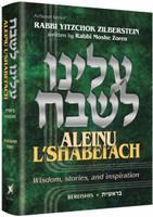 Aleinu L'Shabei'ach - Bereishis (English)