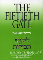 The Fiftieth Gate - Likutey Tefilot (Vol. 3)
