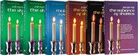 6 Volume Laws of Shabbos Slipcase Set