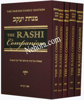The Rashi Companion (5 vol. set)