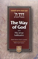 Way of G-d: Derech Hashem-Compact edition