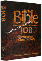 The Bible Job (Iyov) Da'at Mikra
