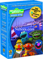 Shalom Sesame Set 5 DVDs