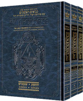 The Rubin Edition of the Early Prophets - Full size - 3 Volume Set