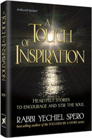 A Touch of Inspiration: Heartfelt stories to encourage and stir the soul