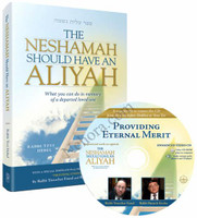 The Neshamah Should Have an Aliyah: What you can do in memory of a departed loved one