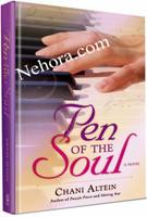 Pen of the Soul