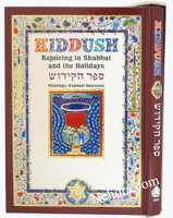 Kiddush Book - Rejoicing in Shabbat and the Holidays Gift Boxed Hebrew-English