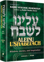 Aleinu L'Shabei'ach - Shemos (English): Wisdom, stories, and inspiration