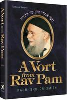 A Vort from Rav Pam