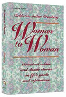Woman To Woman: Practical advice and classic stories on life's goals and aspirations