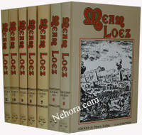 Meam Loez - Torah Anthology, Exodos (7 Vol. Set) (Spanish)