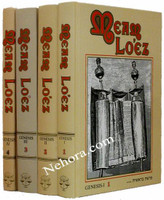 Meam Loez -Torah Anthology, Genesis (4 Vol. Set) (Spanish)