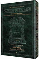 Schottenstein Talmud Yerushalmi - English Edition - Tractate Demai