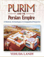 Purim and the Persian Empire - A Historical and Archaeological Perspective
