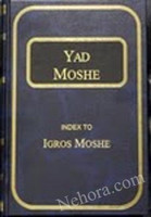 Yad Moshe - An Index for Igrot Moshe - English