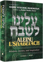 Aleinu L'Shabei'ach - Vayikra-Wisdom, stories, and inspiration