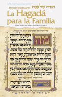 The Family Haggadah - Spanish Edition