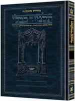 Schottenstein Edition of the Talmud - Hebrew [#48] - Sanhedrin volume 2 (folios 42b-84a)