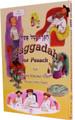 Children's Haggadah with Kitzur Shulchan Aruch - Illustrated Hebrew / English