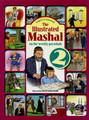 The Illustrated Mashal On the Weekly Parashah Vol 2