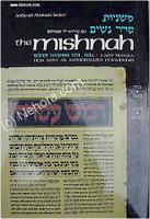 Mishnah Nashim #2b : Nazir, Sotah