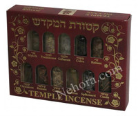 Temple Incense Gift Pack