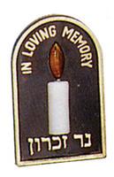 Electric Plug-In Memorial Lamp (Pack of 12) MC-EPI