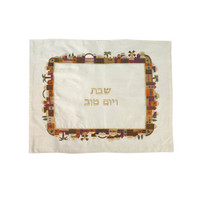 Yair Emanuel Embroidered Challah cover - Jerusalem