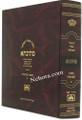 Talmud Bavli Mesivta-Oz Vehadar Edition: Shavuos Vol 2 (Large Size) תלמוד בבלי מתיבתא - עוז והדר - שבועות חלק ב