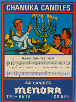 "Box of 44 Hannukah Candles. Assorted Colors. 5.1/2"" Height"