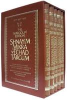 Shnayim Mikra v'Echad Targum-Leatherette