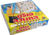 Sulam HaChanukah Ladder Game - Isratoys (GM-345)