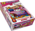 Kriat Shema Boy Giant Floor Puzzle 70pc (GM-P229)