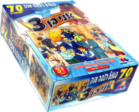 I'm 3 Years old Giant Floor Puzzle 70pc (GM-P232)