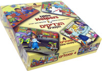 Little Helpers 4 Puzzles in 1 (GM-P227)
