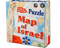 770 Beis Agudat Hasidei Chabad  250 pieces