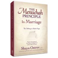 The Menuchah Principle in Marriage