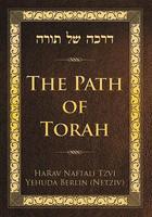 THE PATH OF TORAH דרכה של תורה