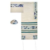 "Yair emanuel Embroidered Raw Silk Tallit – David Star Rainbow - Blue 16"" X 70""  TAB-3B"