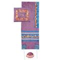 """Yair emanuel Embroidered Raw Silk Tallit – Jerusalem Maroon 16"""" X 70""""  TAB-2M"""