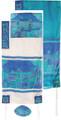 "Yair emanuel Hand-Painted Silk Tallit – Jerusalem Gate 21"" x 77""  TS-4"