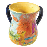 Figures Large Wooden Netilat Yadayim Cup