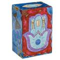 Tzedaka Box, Charity Box