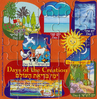 Days of Creation Magnetic Puzzle   GM-MPDC