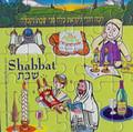 Shabbat  Magnetic Puzzle   GM-MPS