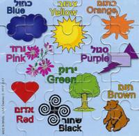 Colors Magnetic Puzzle   GM-MPCL