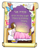 """3D PICTUREWOOD HOME BLESSING """"MODE ANI"""" FOR Girl  GM-85919"""