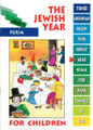 The Jewish Year Adar # 2  Purim BKC-TJYA2