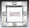 "Silver plated Matzah tray  13"""